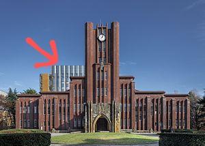 東京大学 安田講堂