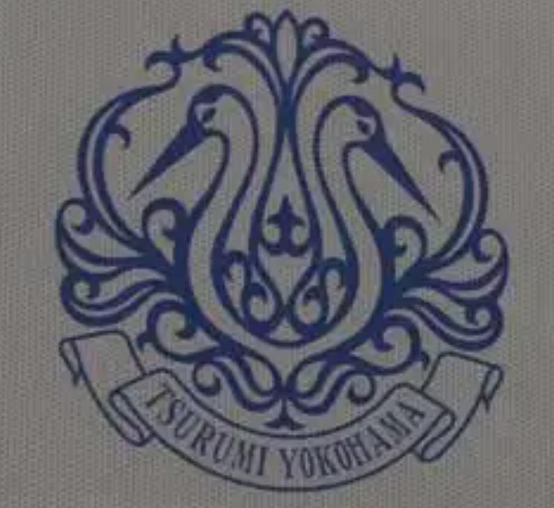 鶴見区のロゴ