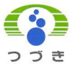 都筑区ロゴ